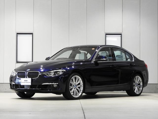 BMW 330eセレブレーションエディション ホワイトレザーシート