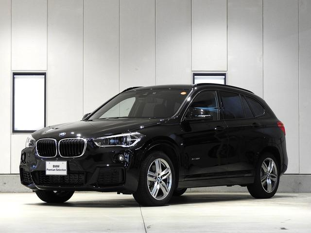 BMW xDrive 20i Mスポーツ LEDライト 認定中古車
