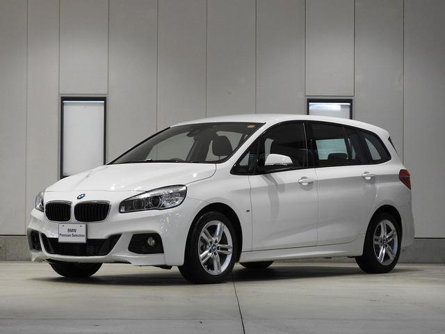 BMW 218iグランツアラー Mスポーツ LEDライト 認定中古車