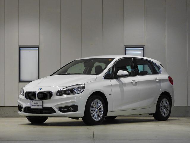 BMW 218iアクティブツアラー ラグジュアリー 禁煙 認定中古車