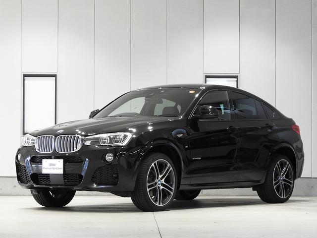 BMW xDrive 28i Mスポーツ レザーシート 認定中古車