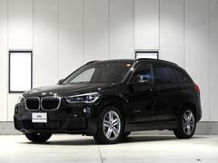 BMW X1xDrive 20i Mスポーツ LEDライト 認定中古車