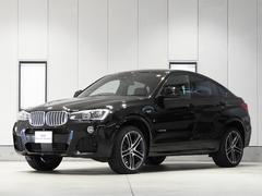 BMW X4xDrive 28i Mスポーツ レザーシート 認定中古車