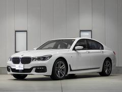 BMW740i Mスポーツ 全周囲カメラ サンルーフ 認定中古車