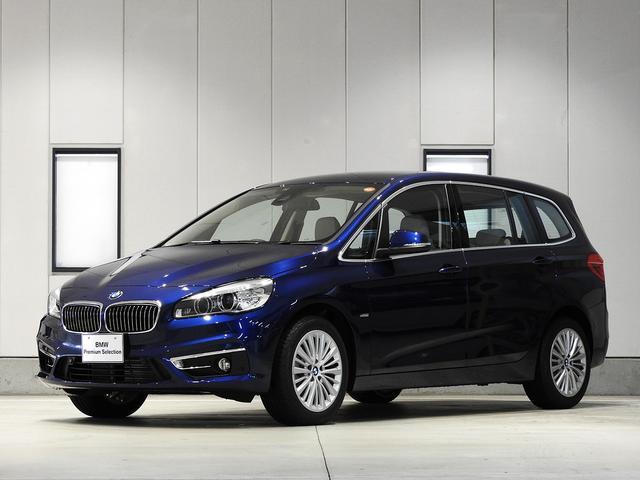 BMW 218dグランツアラー ラグジュアリー 革シート 認定中古車