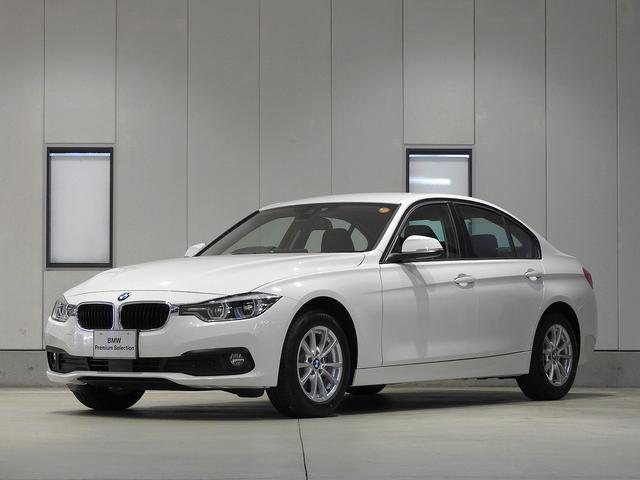 BMW 320d ACC レーンチェンジ警告 認定中古車