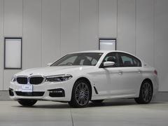 BMW530e Mスポーツアイパフォーマンス 全周囲カメラ 革