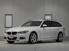 BMW320dツーリング Mスポーツ 革シート ACC 認定中古車