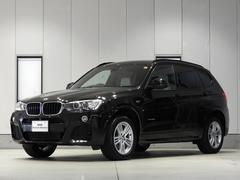 BMW X3xDrive 20d Mスポーツ ベージュレザー 全周カメラ