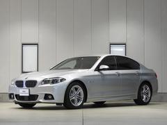 BMW528i Mスポーツ レザーシート ACC 認定中古車