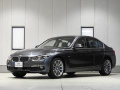 BMW320d ラグジュアリー サンルーフ トップビューカメラ