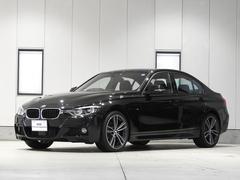 BMW320d Mスポーツ ダイナミックスポーツパッケージ
