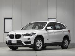 BMW X1xDrive 18d コンフォートPKG LED 認定中古車