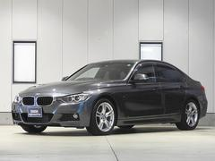 BMW320d Mスポーツ スポーツAT 禁煙 認定中古車