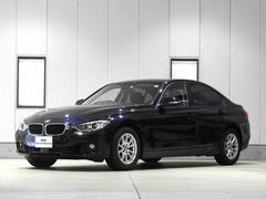 BMW320i コア 2年保証 アクティブクルーズC 認定中古車