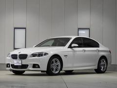 BMW523d Mスポーツ ハイラインパッケージ 認定中古車
