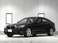 BMW320iグランツーリスモ Mスポーツ 2年保証 認定中古車