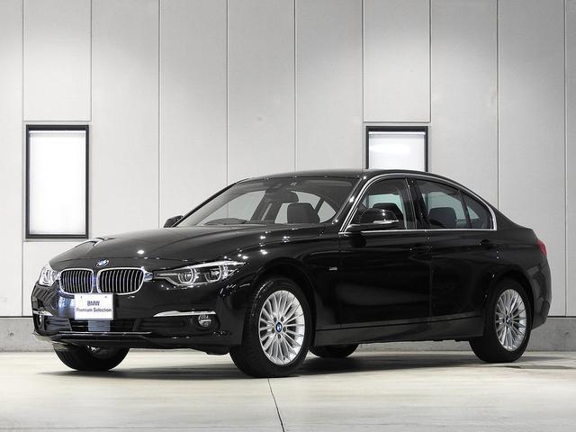 BMW 320iラグジュアリー レーンチェンジ警告 ACC 認定中古