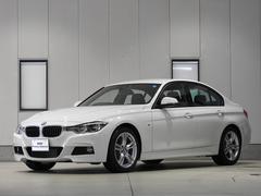 BMW318i Mスポーツ ドライビングアシスト LEDライト