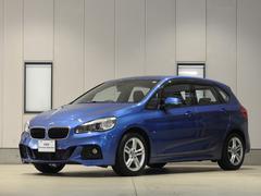 BMW218dアクティブツアラー Mスポーツ 2年保証 認定中古車