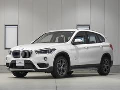 BMW X1xDrive 25i xライン パーキングアシスト 認定中古