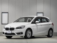 BMW218d xDriveアクティブツアラーラグジュアリー 革