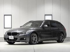 BMW320d Mスポーツ スタイルエッジ 2年保証 ACC