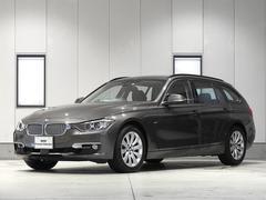 BMW320iツーリング モダン 2年保証 ACC 認定中古車