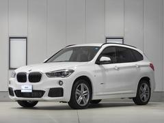 BMW X1xDrive 20i Mスポーツ リアカメラ 認定中古車