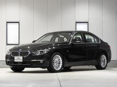 BMW320d ラグジュアリー ベージュレザーシート ACC