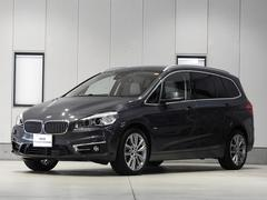 BMW218iグランツアラー ラグジュアリー 2年保証 革シート