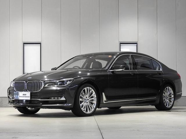 BMW 740Ld xDrive エクセレンス エンターテインメント