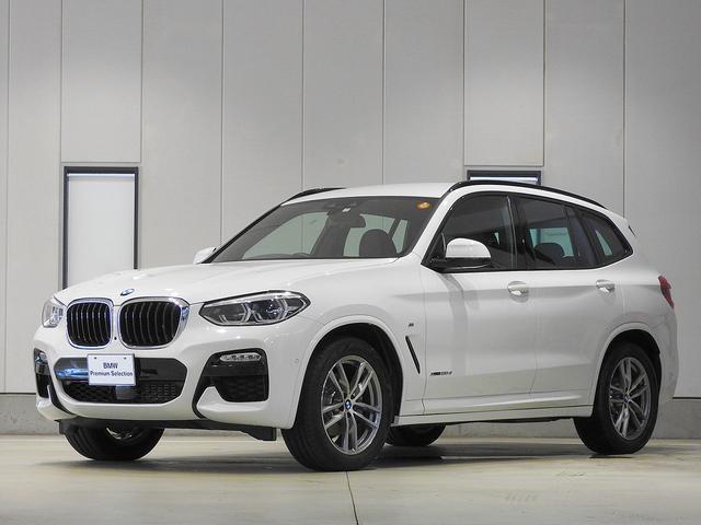 BMW xDrive 20d Mスポーツ 3Dビュー レーンアシスト