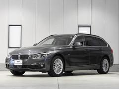 BMW320d ラグジュアリー 2年保証 ACC 認定中古車
