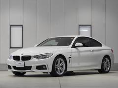 BMW420iクーペ Mスポーツ 2年保証 LED 認定中古車