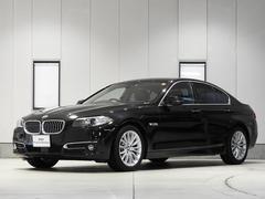 BMW523d ラグジュアリー 2年保証 ACC 認定中古車