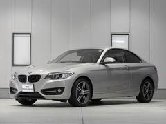 BMW220iクーペ スポーツ 2年保証 レザーシート 認定中古車