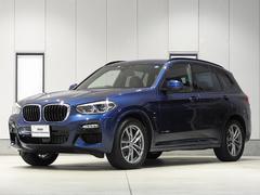 BMW X3xDrive 20d Mスポーツ サンルーフ3Dビューカメラ