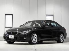 BMW320d Mスポーツ レーンチェンジ警告 ACC 認定中古車