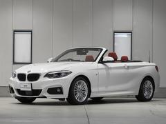 BMW220iカブリオレ Mスポーツ パーキングアシスト 赤革