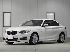 BMW220iクーペ Mスポーツ 2年保証付 禁煙 認定中古車