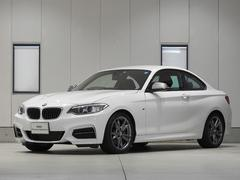 BMWM235iクーペ 2年保証 2ゾーンエアコン 認定中古車