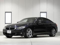 BMW435iグランクーペ Mスポーツ ベージュレザー サンルーフ
