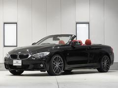 BMW435iカブリオレ Mスポーツ Mパフォーマンス20AW