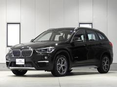 BMW X1xDrive 18d xライン モカレザーシート ACC