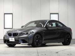 BMWベースグレード 後期型 レザーシート 認定中古車