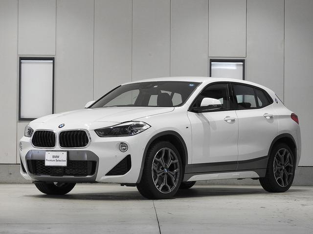 BMW xDrive 20i MスポーツX パークアシスト