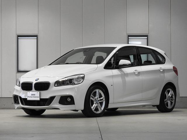 BMW 218iアクティブツアラー Mスポーツ 2年保証 ACC
