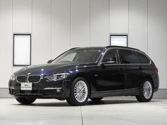 BMW320dツーリング ラグジュアリー パーキングサポートPKG