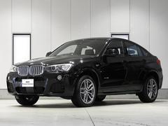 BMW X4xDrive 28i Mスポーツ レザーシート ACC